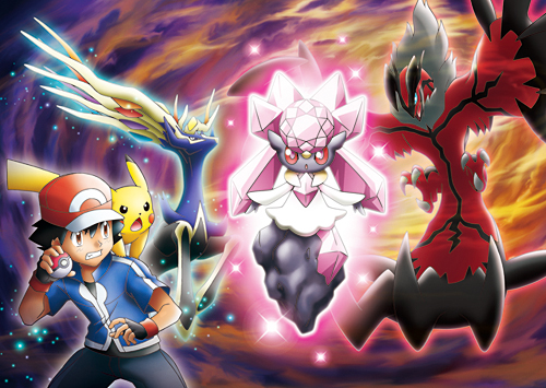 "Sebuah ilustrasi dari ""Pokemon the Movie: Diancie and the Cocoon of Destruction"" ((c) Nintendo・Creatures・GAME FREAK・TV Tokyo・ShoPro・JR Kikaku (c) Pokemon (c) 2014 Pikachu Project)"