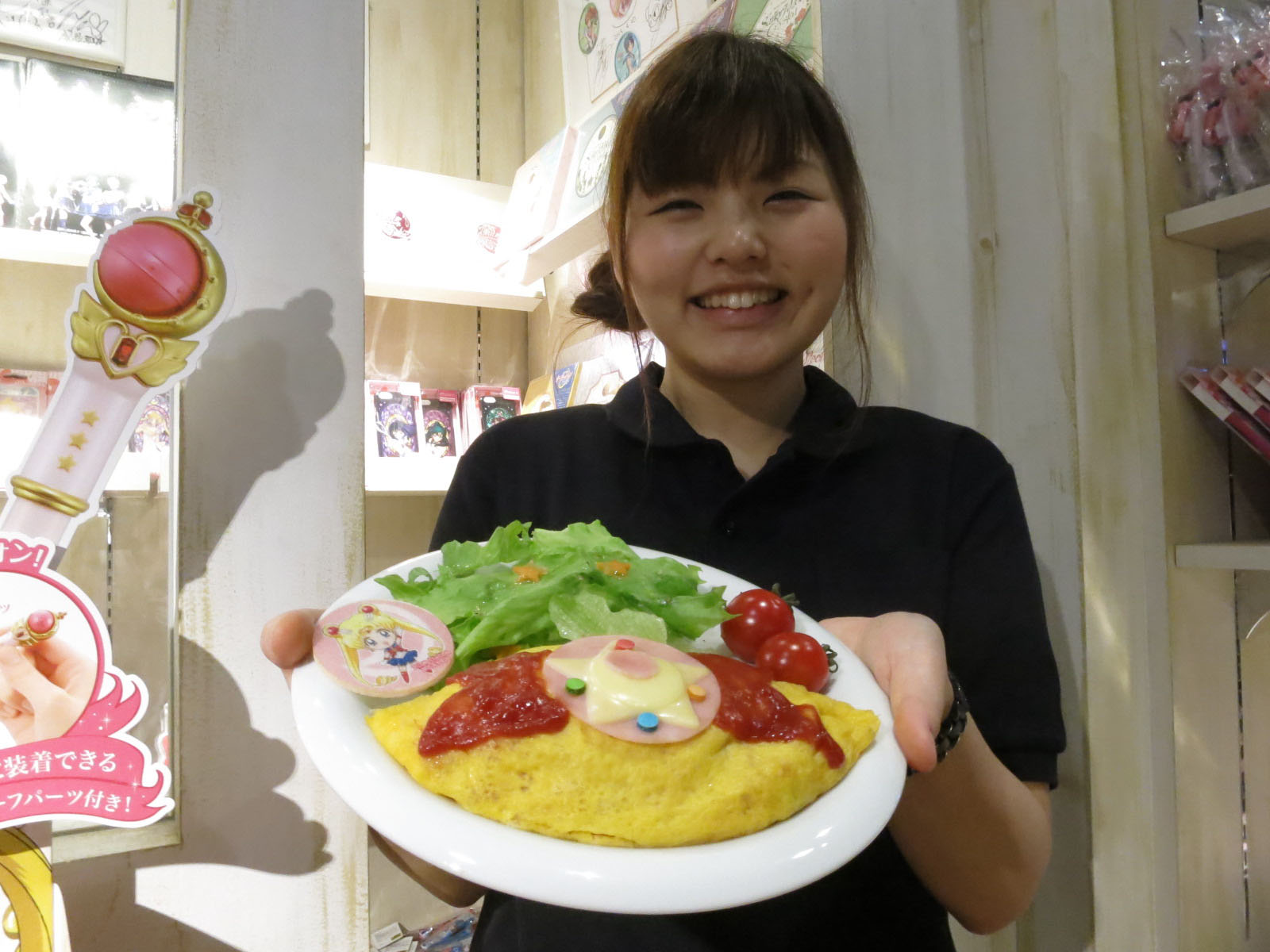 Sailor Moon Cafe 0