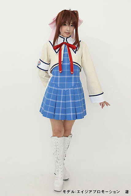 Kazami Academy Main Girls' Uniform Set