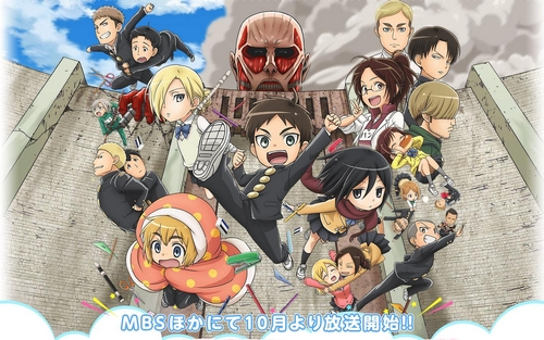 Serial anime spin-off Attack on Titan Junior High akan tayang perdana Oktober 2015
