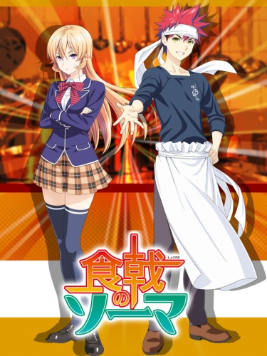 Shokugeki-no-Souma-Visual-haruhichan.com-Food-Wars-Shokugeki-no-Soma-anime-visual