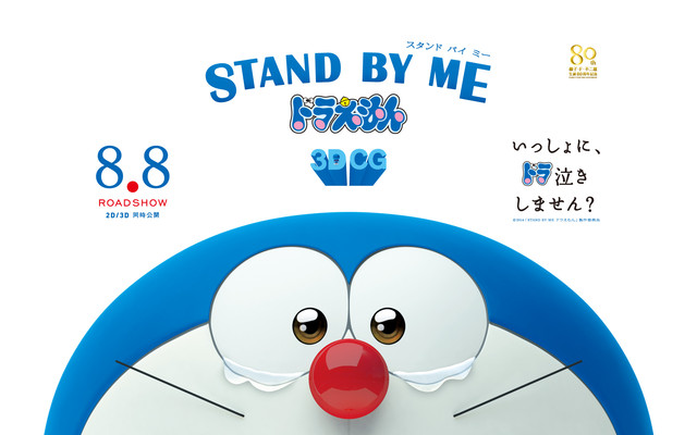 Stand By Me Doraemon Menaklukkan Box Office Asia