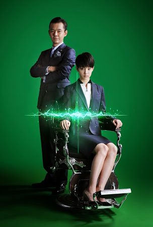 Ayame Gouriki & Atsuro Watabe membintangi serial drama Angels & Demons: Cold Case Anonymous Investigation Unit