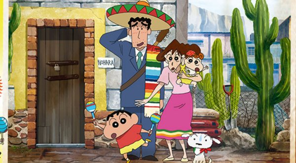 Trailer baru film anime 'Crayon Shin-Chan My Moving Story! Cactus Large Attack!' telah dirilis