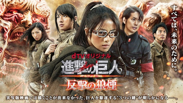 Trailer drama web Attack on Titan tampilkan lagu tema dari Wagakki Band