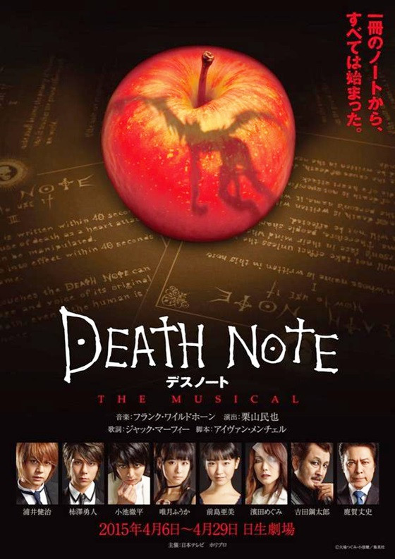 Video rangkuman dari drama musikal Death Note The Musical telah dirilis (2)