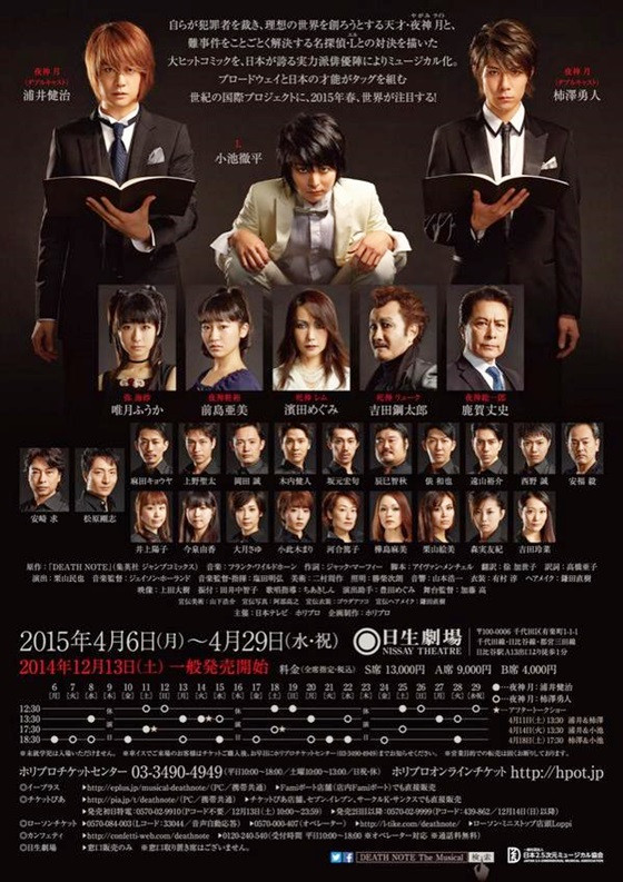 Video rangkuman dari drama musikal Death Note The Musical telah dirilis (3)