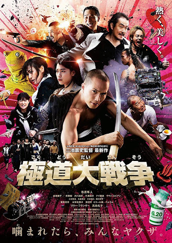 Yakuza Apocalypse- The Great War Of The Underworld-p1
