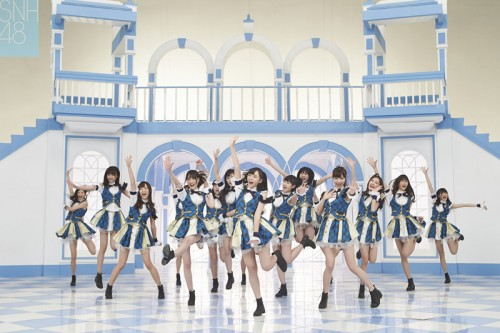 SNH48 merilis EP ke-6, Give Me Five!