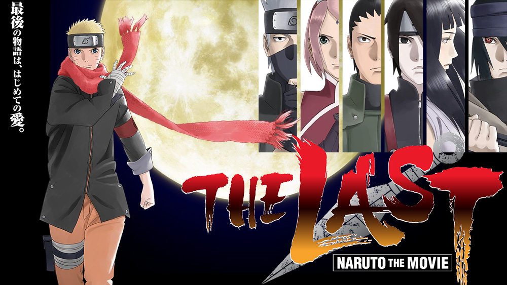 aramajapan_the-last-naruto-the-movie-key-visual