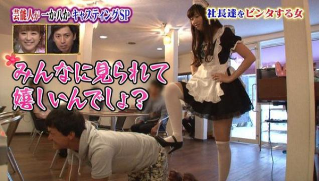 buttkick maid cafe (3)