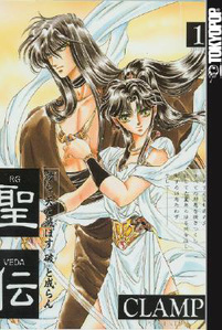 clamp manga polling (8)