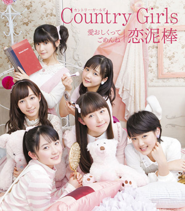 country-girls cover 2