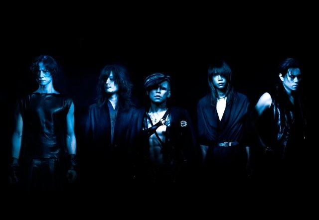 dir en grey arche album (1)
