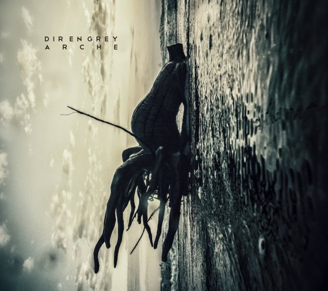 dir en grey arche album (3)