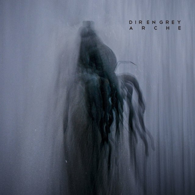 dir en grey arche album (4)