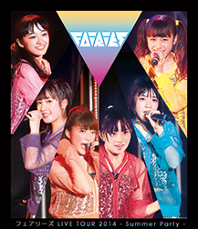 fairies dvd bluray (2)