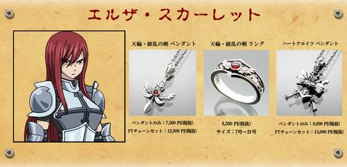 fairy tail pendant (4)