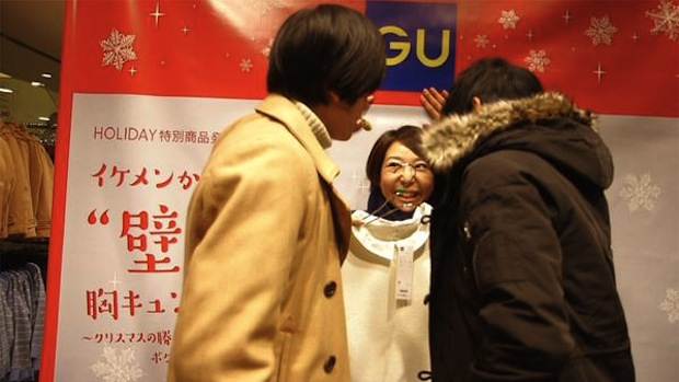 gu-kabe-don-event-ginza-store-5