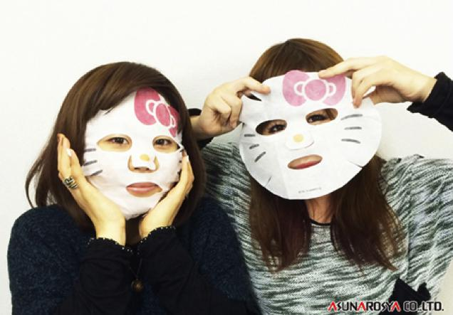 hello kitty facepack (1)