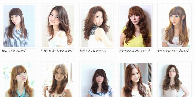 japanese_girls_women_hairstyles (1)