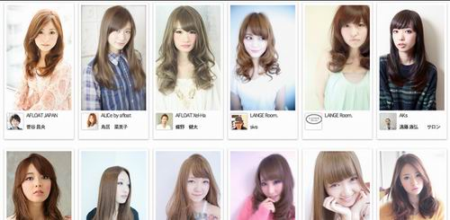 japanese_girls_women_hairstyles (3)