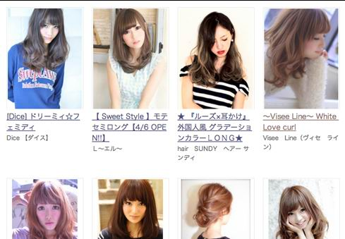 japanese_girls_women_hairstyles (6)