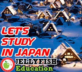Jellyfish Education 4 - Default Campaign