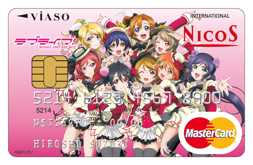 love-live-credit-card-seventhstyle-001