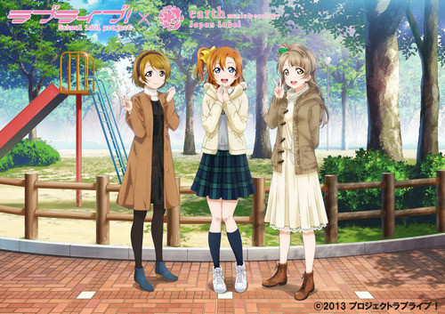 love live fashion (1)