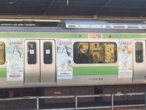 lovelive train (1)