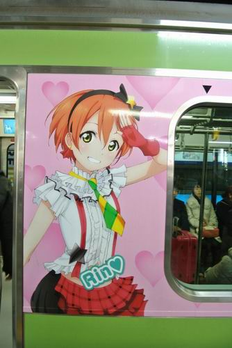 lovelive train (15)