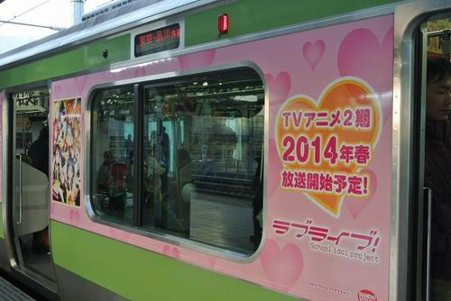 lovelive train (19)