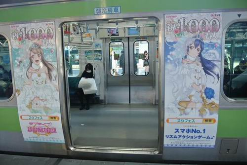 lovelive train (22)