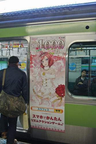 lovelive train (33)