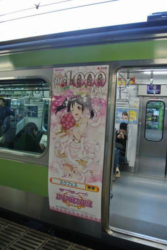 lovelive train (35)