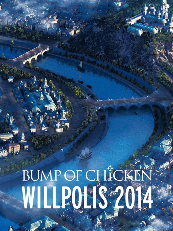 "Sampul ""BUMP OF CHICKEN: WILLPOLIS 2014"""