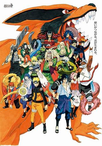 naruto exhibition key visual (2)