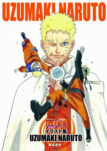"""-Naruto- Illustration Collection: Uzumaki Naruto"""