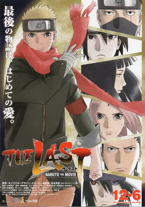 naruto movie book (2)