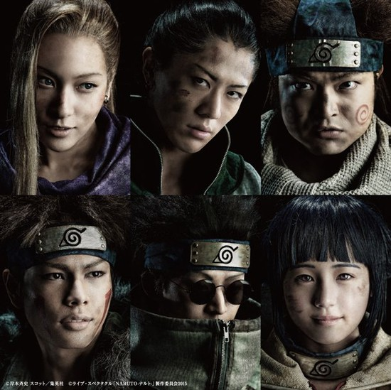 naruto musical cast (1)