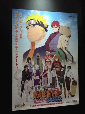 naruto new arc