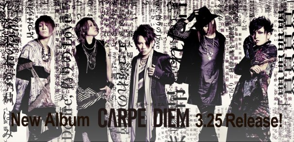 nightmare carpe diem (1)