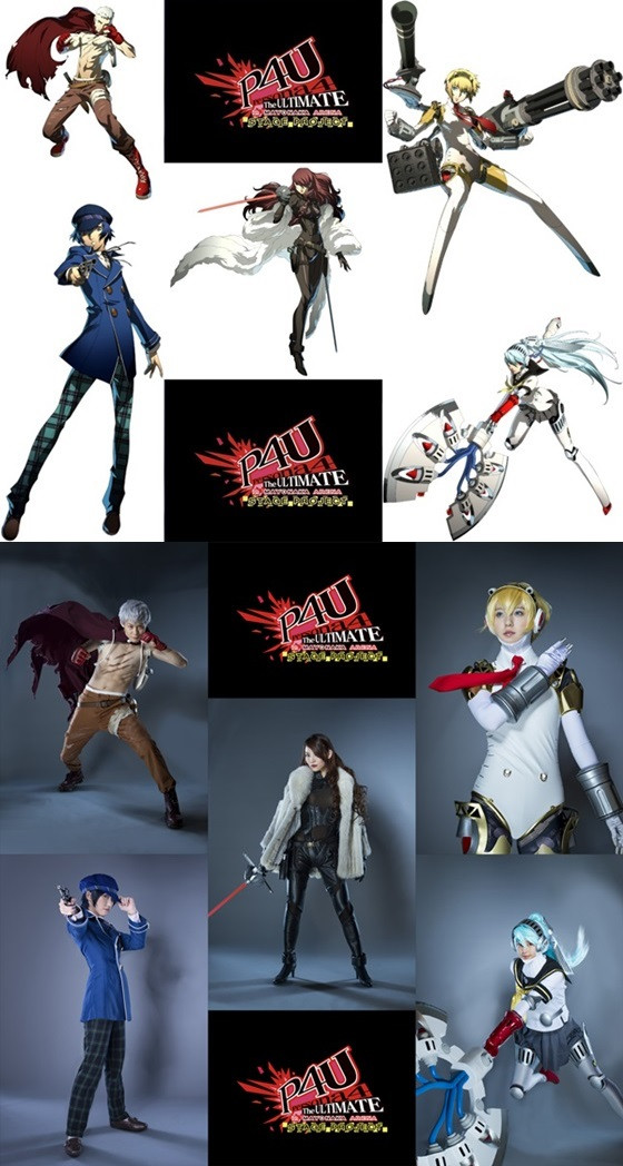 persona4 stageplay (4)