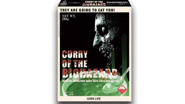 resident evil curry (1)