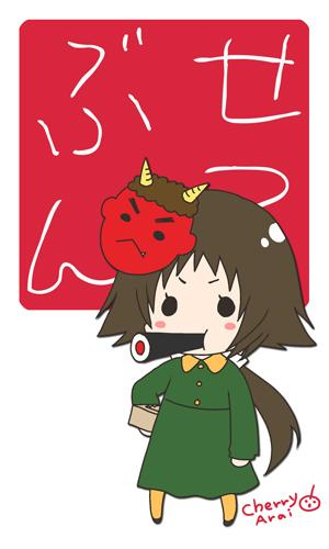setsubun illustration (13)