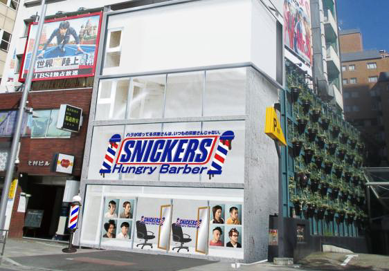 snickers-hungry-barber-crazy-hair-cut-style-salon-omotesando-1