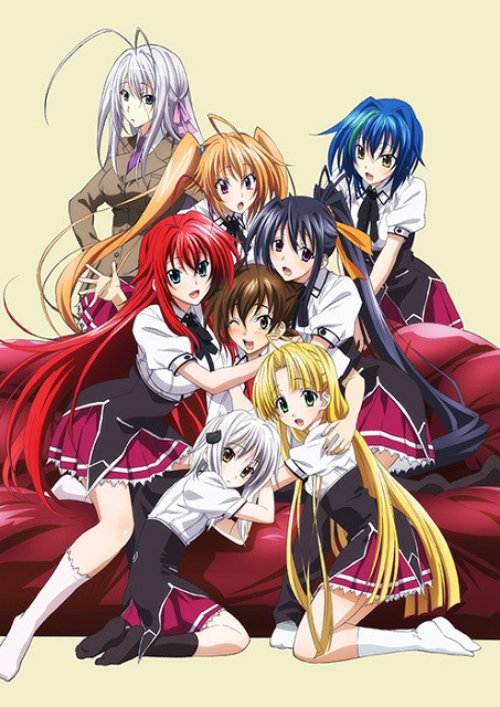 Key visual terbaru anime High School DxD BorN