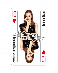tomomi itano come party (10)