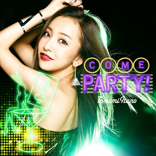 tomomi itano come party (2)